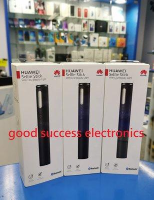 Huawei Moonlight bluetooth Selfie Stick (CF33) 藍牙自拍棍 華為全新香港行貨 原廠一年保養