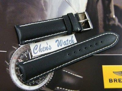 【錶帶家】品質嚴選『特厚耐用』百年靈 BREITLING IWC 代用 20mm 22mm 24mm黑素面白線牛皮錶帶
