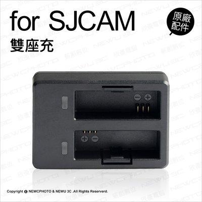 【薪創台中】SJCAM 原廠配件 SJ7 專用 雙座充 充電器 USB 座充 充電座 (不含電池)