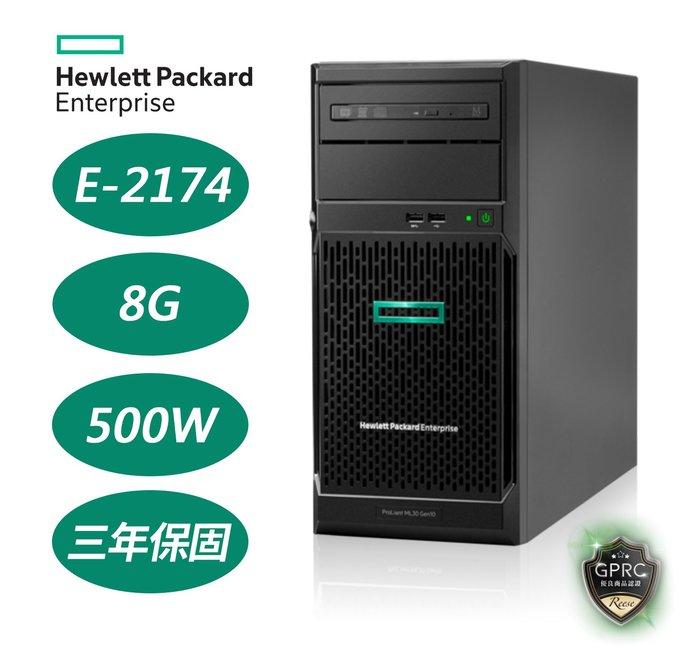 HPE ML30 G10 4LFF熱抽直立式伺服器/P06761-B21/E2174G/8GB/3Y