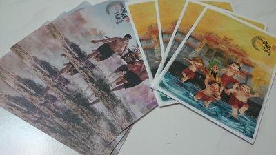 各種宗教、感恩、創意漂亮明信片