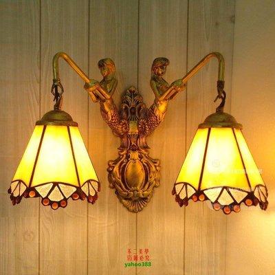 【美學】復古壁燈美人魚餐廳酒吧墻掛燈臥室床頭壁燈具MX_1932