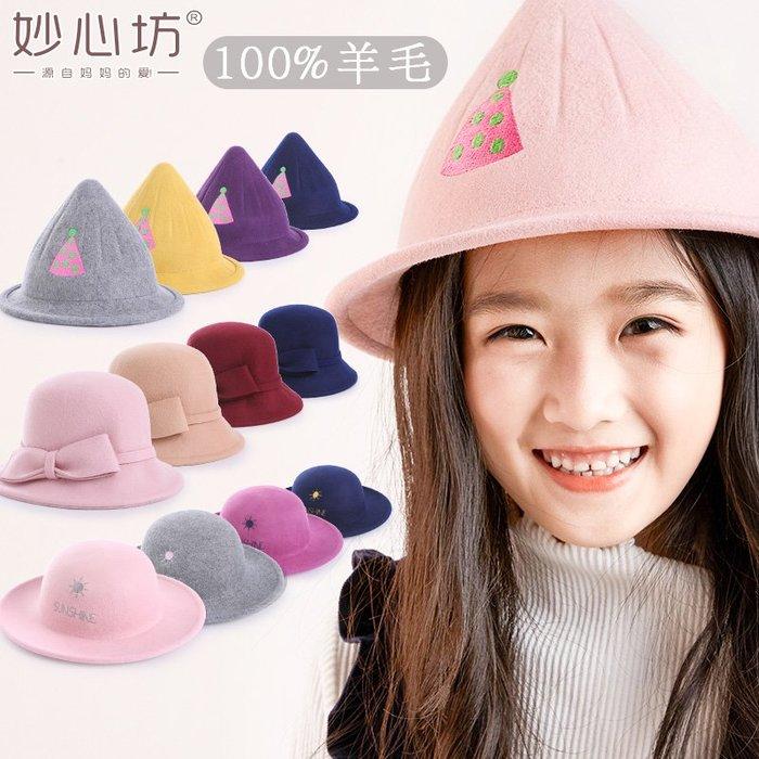 奇奇店#兒童羊毛呢帽子秋冬妙心坊洋氣毛氈帽圓頂英倫復古小禮帽女童盆帽