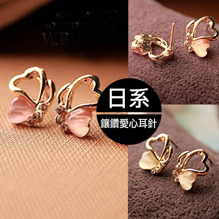 【JS 姊妹時代】【ONE006】日系空心鑲鑽石雙愛心耳針耳環