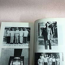 【古書藏|絕版書】薛岳將軍與國民革命 中央研究院近代史研究所 民國77年初版 有老舊圖片|二手舊書