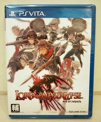 【全新未拆】 PS Vita SONY 掌機 天啟之王 日文版  $400