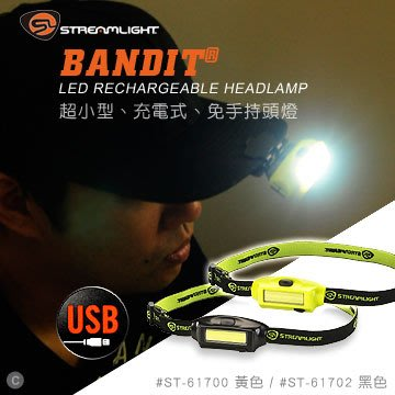 【angel 精品館 】Streamlight Bandit USB充電式頭燈 61700黃色 61702黑色