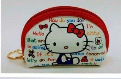 全新正版 三麗鷗 凱蒂貓 KITTY 雙鎖圈零錢包 錢包 零錢包