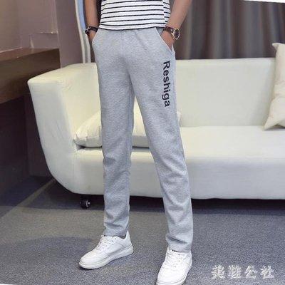 中大尺碼冬季男士加絨長褲韓版運動褲寬鬆直筒衛褲大碼休閒褲zzy7732