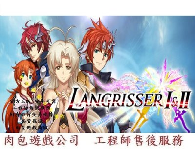 PC版 繁體中文 官方正版 肉包遊戲 夢幻模擬戰 I & II 標準版 STEAM Langrisser I & II