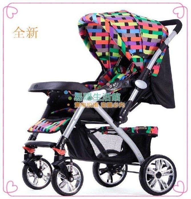 全球 嬰兒車高景觀嬰兒推車雙向坐躺折疊輕便四輪減震BB寶寶推車