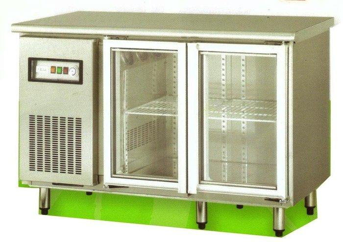 全新 瑞興 4尺全藏工作台冰箱/ 工作台冰箱/冰箱/臥式冰箱