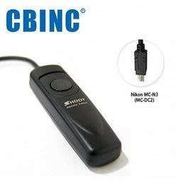 CBINC N3 電子快門線 FOR NIKON MC-DC2