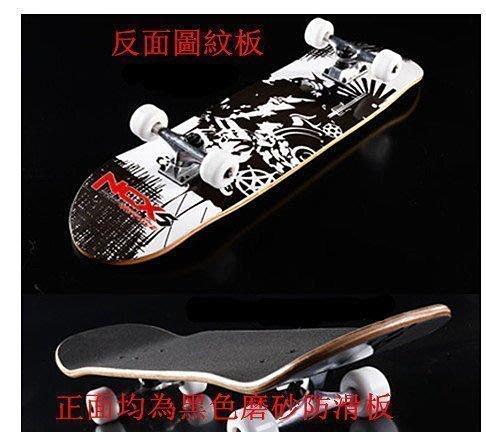 【優上精品】滑板車四輪成人兒童滑板漂移滑板兒童玩具二輪滑板寶寶滑板車(Z-P3239)