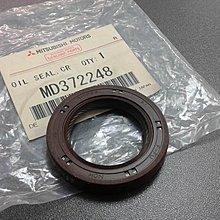 Mitsubishi Lancer Oil Seal , 曲軸油封