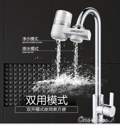 ZIHOPE 凈水器家用直飲 水龍頭過濾器 自來水前置過濾器廚房濾芯ZI812