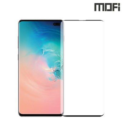 Galaxy S10+ (S10 Plus) SM-G9750 MOFI 3D曲面鋼化玻璃膜 支持超聲波指紋解鎖 全屏覆蓋強化玻璃貼 2470A