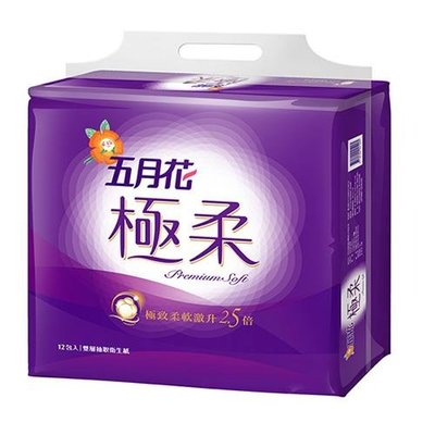【免運費 廠家直送】五月花極柔頂級抽取式衛生紙110抽*12包*6袋