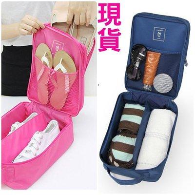 ~JD Shop~ 第  防水 鞋子 拖鞋 鞋袋 鞋盒 3鞋位 內衣 衣物 整理包 收納袋