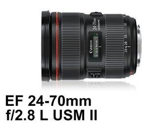 *華大 花蓮*【請洽詢貨況】Canon EF 24-70mm F2.8 L II USM 大三元【平輸貨】
