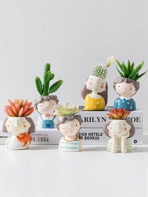 賓士印象~北歐風綠植室內仿真植物花盆裝飾多肉花仙人掌可愛人物小盆栽擺件