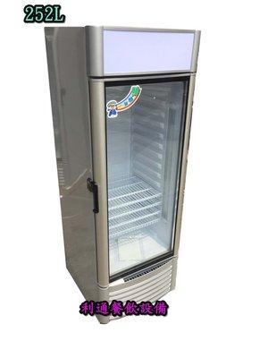 《利通餐飲設備》一路領鮮 單門玻璃冷藏冰箱 冷藏展示冰箱