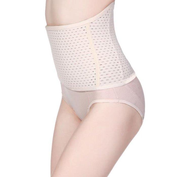 產后收腹帶束腰薄款透氣衣順產束腹帶剖腹產孕婦專用束縛綁帶