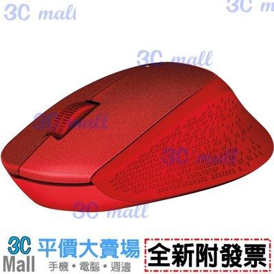 羅技 M331 SILENT PLUS 無線靜音滑鼠 紅色(910-004918)【全新附發票】