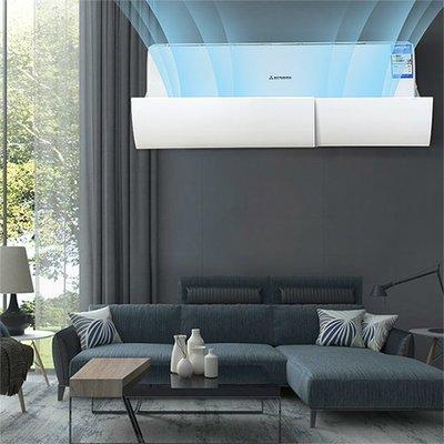 Color_me【A012-1】空調擋風板 冷氣擋風板 空調擋板 冷氣擋板 擋風板 遮風板 擋板 防風 防直吹 導風罩
