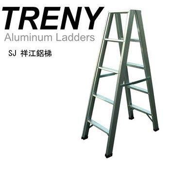 【TRENY直營】5階鋁製A字梯 特大5A 扶手梯 工作梯 手扶梯 鋁梯 A字梯 梯子 居家必備 8170