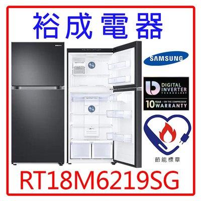 【裕成電器‧來電享便宜】三星500L雙循環雙門冰箱RT18M6219SG另售RBX330日立
