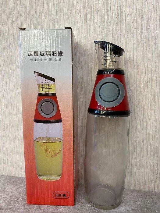 刻度定量玻璃油壺 調味料醬瓶 500ml/高度 28公分