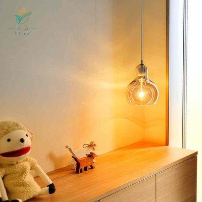 【蓮花堂】藝旅北歐設計韓式現代簡約 Sofie Refer玻璃民宿臥室餐廳床頭吊燈