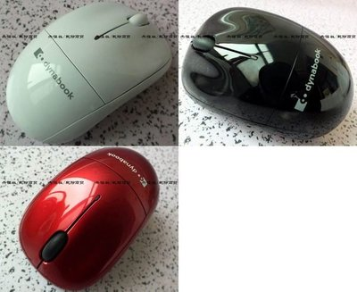 026東芝TOSHIBA正品dynabook無線滑鼠2.4G羅技代工同M215II高光鋼琴烤漆非M185非M235