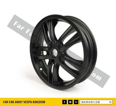 遠的要命偉士王國 Vespa PIAGGIO GTS/GTV 原廠 燻黑 13吋 輪框 直上