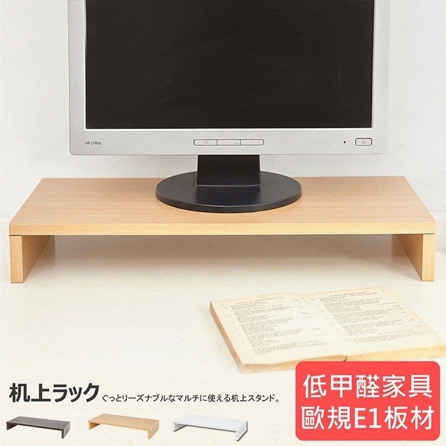 螢幕架 鍵盤架 架子 電腦桌【家具先生】低甲醛環保材質多功能桌上架螢幕架ST016電腦桌創意架子鞋櫃電視櫃茶几