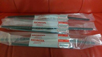 【安喬汽車精品】日本HONDA CRV 3 , 3.5代原廠 前雨刷條組