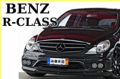 小傑車燈-BENZ 賓士 R class W251 R320 R300 R350 06-10年 原廠型大燈 無HID版