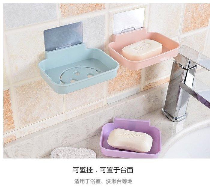 無痕粘貼壁掛香皂盒 衛生間瀝水香皂盒 浴室肥皂架 肥皂盒 無痕香皂盒 無痕肥皂盒 (不挑色)