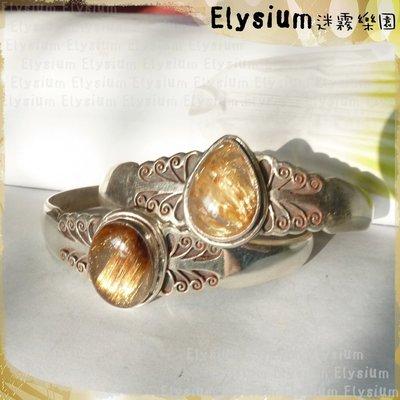 Elysium‧迷霧樂園〈CQR001B〉尼泊爾‧ 雕刻花紋 金髮晶 手工925銀 開口 手鐲/手環