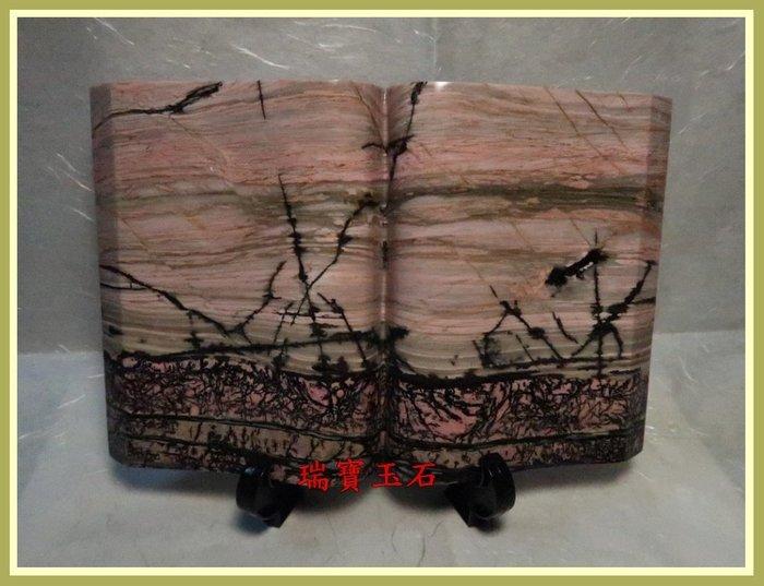 瑞寶玉石~天然意境 花蓮玫瑰石雕 一本萬利~無字天書 擺件 直購價【H5190】