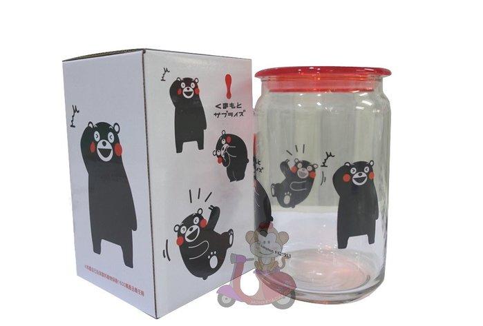 ~阿猴達可達美妝館~ kumamon熊本熊 玻璃儲物罐 收納罐 糖果罐 750ml 盒裝