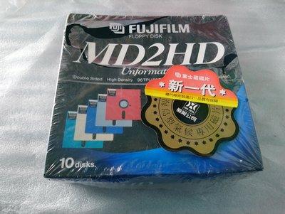 "Fujifilm 早期日本FUJIFILM floppy disk 5-1/4"" MD2DH大片的軟式磁碟片1盒(10片"