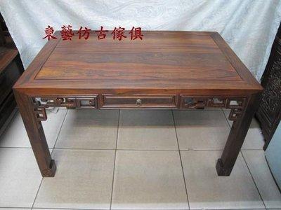 東藝仿古傢俱~~雞翅木雙抽日式茶桌/泡茶桌/寫字桌106*68*60公分