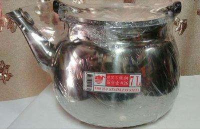 賓士牌笛音304不鏽鋼茶壺 煮水壺 開水壺 水壺 (七公升)