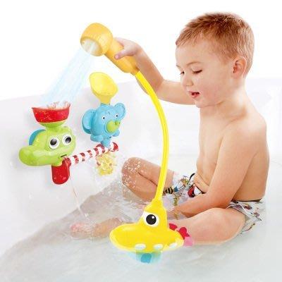 歡樂潛水艇洗澡玩具組~可抽水帶花灑~有好玩的小水車~超有趣~寶寶洗澡好玩具◎童心玩具1館◎