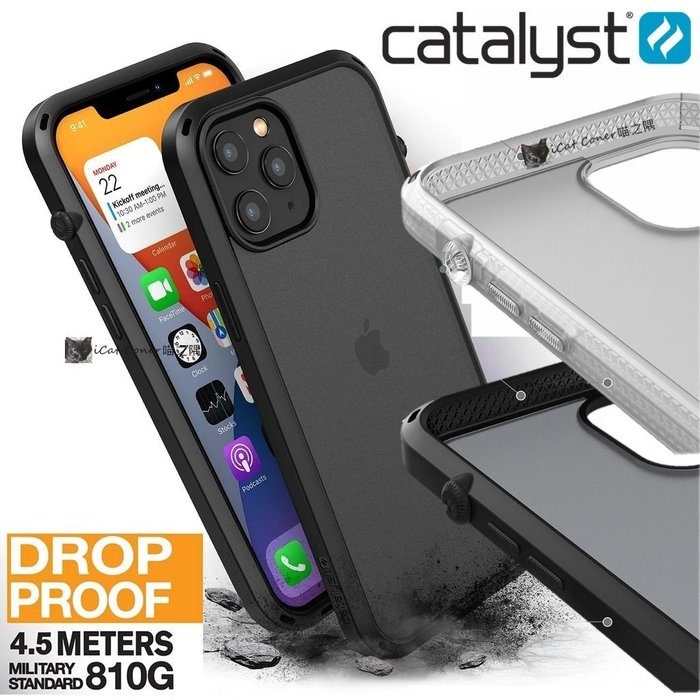 Catalyst iPhone 12 mini / Pro Max 4.5米防摔保護殼 喵之隅