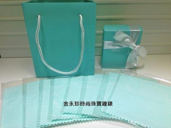 金永珍珠寶鐘錶*保養 清潔 銀飾專用 超優質拭銀布(小片裝)*