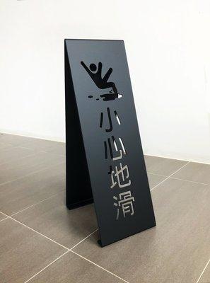 .黑 .落地式小心地滑告示牌,小心地滑警告牌,小心地滑標示牌,廁所標示牌,以鐵製之沉著,滿足您獨特場域需求, 師款式