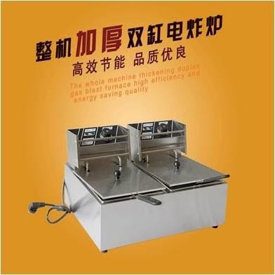 關東煮機器電熱煮面爐商用串串香麻辣燙鍋多功能雙缸電炸爐油炸鍋igo 220v